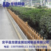 新农村低矮型护栏 新农村建设矮栏杆 塑钢别墅装饰栏杆