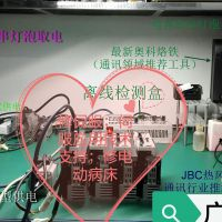 广州承术电子科技有限公司