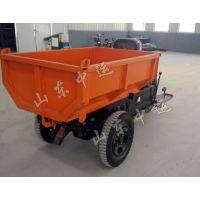 山东中运多用途运输柴油电动工程三轮车