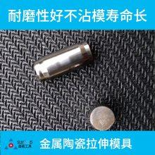 上海供应耐磨性好红硬性高冷拉模具用金属陶瓷棒料CERMET棒材金属陶瓷圆棒