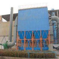 布袋除尘器型号 HKD新型烘干机袋式除尘器价格 脉冲除尘器厂家 除尘器配件