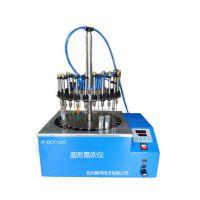 四川电动氮吹仪JT-DCY-24YL氮气吹扫仪12位