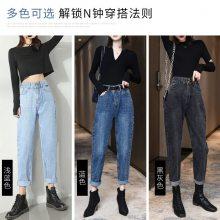 韩版破洞牛仔裤服装厂家批发夏季热卖低价女装牛仔裤 长 便宜批发