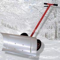 手推式除雪铲价格 山东永航轮式道路推雪铲厂家