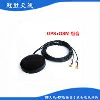 销汽车专用天线 大众/奥迪汽车专用天线 GPS+GMOUSE卫星天线厂家