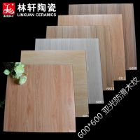 林轩 仿实木地板砖 600*600 防滑仿古砖 古典茶楼 房间 瓷砖
