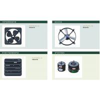 上海德东低噪音排风扇(FAD/FAS)节能方形换气扇