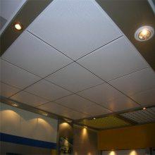 德普龙工程铝扣板吊顶 规格齐全 颜色各异 防火防潮铝扣板