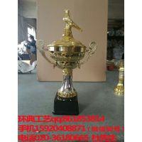 供应青海金属信鸽奖杯,运动会企业学校比赛奖杯-环典