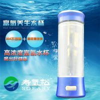 高能氢水杯 高能氢水杯功效