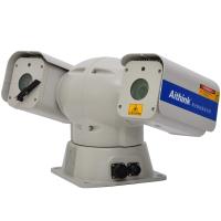 夜视1000米中远距离系列激光夜视仪