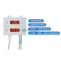 北京昆仑海岸JWSL-5ATWE双数码管显示温湿度变送器