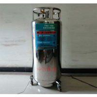 中西(LQS特价)自增压液氮罐50L 型号:ZY91-YDZ-50库号:M16753