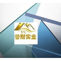 PC耐力板【PC耐力板价格】河南誉耐PC耐力板厂家
