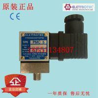 伊莱科ELETTROTEC可调压力开关PMC5/PMC10/25/80PPC150