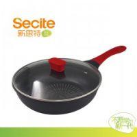 新思特 Secite涮烤一体锅涮烤一体电烤盘招商加盟 批发供应安全可靠
