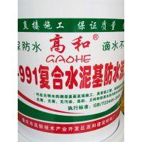 江北抗裂砂浆 减水剂 速凝剂 锚固剂 瓷砖胶 灌浆料 砂浆王 膨胀剂厂家直供15102315831