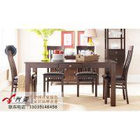 定制实木餐桌椅时需要注意哪些事情?武汉餐桌椅好嘛