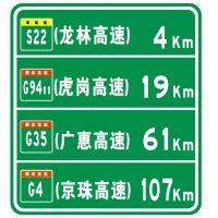 专业制作公路标志牌,安全告示标志,湛江旅游景区方向指示标志