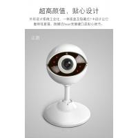 刻锐无线WIFI高清网络摄像头支持APP网络报警