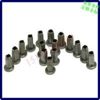 台阶变径空心铆钉 不锈钢WS铆钉 SM铆钉 生产加工定做 开平铆钉厂
