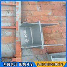DN20~DN150煨弯座板式滑动支座 焊接支座 齐鑫按标准生产