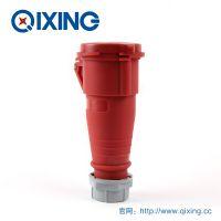 厂家直销 QIXING启星QX514 4芯 16A IP44 高端型工业连接器