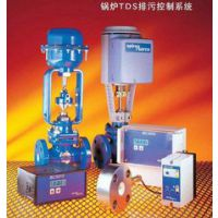 SpiraxSarco锅炉排污系统BCV30、BC3200、BC3210斯派莎克