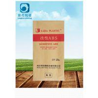 江苏浪花厂家定制美观可回收的树脂敞口纸塑复合袋