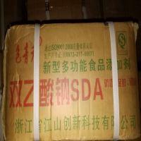 双乙酸钠食品添加剂浙江创新双乙酸钠厂家