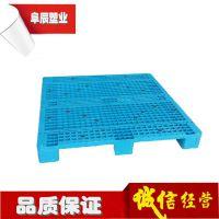 厂家热销 1313川字网格塑料托盘塑料垫板防潮板量大优惠