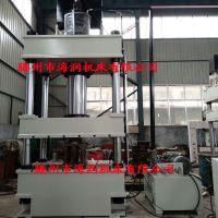 热销500T玻璃钢成型液压机 汽车配件模压油压机