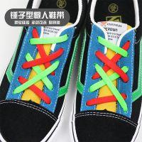 厂家直销 v-tie创意硅胶懒人鞋带 运动休闲鞋百搭锤子鞋带 可定制