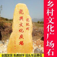 湖南招牌石销售基地 黄腊石