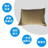 北京厂家直销应急吸水膨胀袋无需装沙防汛专用沙袋防洪堵水沙包防汛沙袋