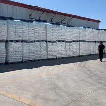 DGDB-6097大庆石化高密度聚乙烯6097塑料原料