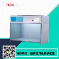 深圳天友利TILO标准光源对色灯箱T60(4) 四种光源D65TL84FUV