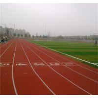 施工学校透气型操场跑道场地供应运动场聚氨酯塑胶跑道环保材料