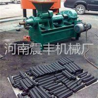 节能节煤供应180高压煤棒机 冲压式碳粉制棒机设备 支持定制震丰机械 直销