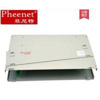 菲尼特光纤配线架机柜24口配线架标签配线架标签打印样式