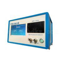 HKWS-4000A冷静式露点仪(SF6微水测量仪)【华电科仪】