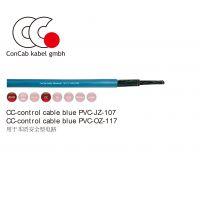 进口电线本质安全 PVC控制电缆