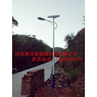 廊坊太阳能路灯户外灯新农村6米 100w,廊坊LED太阳能路灯低压产品安全性强环境设计