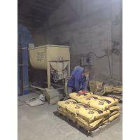 河南梁板柱、墙体补强加固灌浆料生产厂家销售