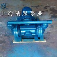 消泉牌分销DBY电动隔膜泵工程塑料PP配F4DBY-25-35电动隔膜管道泵厂家低价出厂