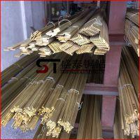 供应盛泰H62黄铜排 铜排条 黄铜扁排 低铅环保 可切割