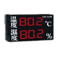 pan-globe台湾泛达仪器仪表4英寸3位大型显示器SD800