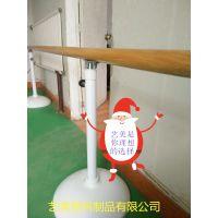 移动式舞蹈把杆,河北把杆哪里有卖,沧州艺美生产厂家
