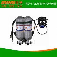 国产双瓶空气呼吸器6.8L 施密茨正压式空气呼吸器价格|厂家