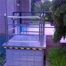 衡水市3米残疾人无障碍升降平台定做 衡水哪有做残疾人升降机的厂家